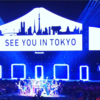 TOKYOは夜の7時、リオは朝の7時