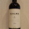 今日のワインはチリの「イカルマ・メルロー」1000円以下で愉しむワイン選び(№106)