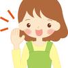 ヒアルロン酸サプリが100円、楽天より安い?! │肌、美肌用│ WEB限定モニター募集中ですよ。