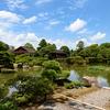 【京都】素晴らしい景観・2つの日本庭園の傑作~①桂離宮
