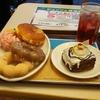 昨日、ミスタードーナツ小田原店で、ドーナツのバイキング食べた!