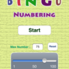 役立つかも?ビンゴの番号生成に困ったらこのアプリ『Bingo Numbering』