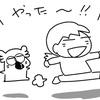 磐梯吾妻スカイライン、ライダーズピットまるせいオープンしました〜♪