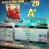 My DDR 11/18日編