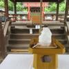 【奈良かき氷】 氷室神社 かき氷献氷 2021年6月