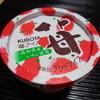 苺アイス / 久保田食品