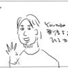 【堀江vsひろゆき】ホリエモンがいつの間にかひろゆきと距離置いててびっくり