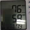 低血圧って結局どうなの?危険なの?そうじゃないの?調べてみた(症状・種類・原因・対処法)