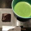 『羊羹(ようかん)と抹茶(まっちゃ)を知る』しば日本語クラブ