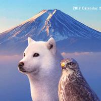 一富士二鷹三…お、お父さん!? 「お父さん卓上カレンダー2017」でいい夢見てね!