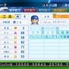 【サクセス選手】江良 零(遊撃手)【パワナンバー】