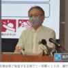 【2020/5/16】沖縄県で反ヘイト条例の検討を開始/那覇市役所前ヘイト街宣が6年間放置