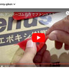 2021年2月18日#BlennyMOV-166#BlennyMOV166欧州車Bオープンカー トーショナルダンパーtorsionaldamperをワンオフリビルトに挑戦GM7775ゴム自作金型無しアラミド真鍮金網FRPdesktop 3th 3BLフェラーリ-ferrari のトーショナルダンパーをGM-7775-自作ゴム-エポゴム-開発ネーム[士農工商PG2]でワンオフ製作に挑戦!!ダイナミックダンパーのねじれ-振動-ひねりに耐久-強度は??作り方-材料は??!!