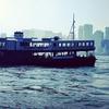 【香港:尖沙咀・中環・灣仔】 移動だけじゃもったいない! 香港のお得過ぎる乗り物 『スターフェリー 天星小輪』 激安で夜景も移動も楽しめる