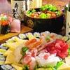 【オススメ5店】豊橋・豊川(愛知)にある寿司が人気のお店