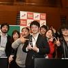 初参戦のBuzzFeed Japanが最優秀賞!ジャーナリズム・イノベーション・アワード2017