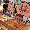 3歳児が本当に食いついたアンパンマンミュージアムの「キャラパン」ベスト3(横浜・神奈川