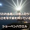 空蒼く、晴予報で金曜日の朝 ヽ(^0^)ノ