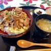 つなんポークを食す! 新潟県津南町(155/1741)