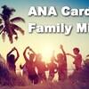 【ANAカードファミリーマイル】登録と使い方!家族でANAマイルを活用しよう!