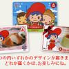 【オープン懸賞】オリジナルQUOカードプレゼント