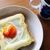 休日の朝食、マヨタマトースト