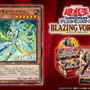 【#遊戯王 #フラゲ】ライトニングボルテックスに妖精弓士イングナルが新規収録決定!