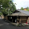 (Kyoto-62/Hyotei)日本美味しいもの巡り Japan delicious food and wine tour
