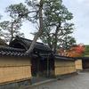 【金沢】武家屋敷は冬になると「こもかけ」という冬限定の装いになるよ
