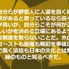 法治国家、日本の刑法は日本人の手によって作られ運用される