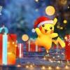 【ポケモンGO】クリスマスイベントの詳細が発表!とにかく内容盛りだくさん!