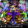 【モンスト】✖️【使ってみた】新超獣神祭限定キャラ【アルセーヌ】実装!!【獣神化:ファントムVer.】使用感レポートまとめ。【VS ジョカ、エデン】