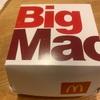【マクドナルド】夕飯にマック