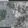 授業で使えるかも:地理院地図(電子国土Web)