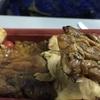 日本で2番目に旨い鳥弁当は、グリーン車で食べる「登利平」の松弁当に違いない。