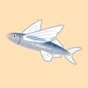 トビウオ       空も飛べる魚になりたい