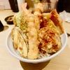 たかおの天ぷらは揚げたてでうまい!昆布明太、黒烏龍茶は食べ飲み放題です