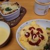 食卓の晩ご飯パンマン