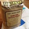 100% Whole Grain Hard Red Winter Wheat Flour