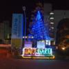 県内でも貴重な、橋に装飾するイルミネーション【三郷イルミネーション】(三郷町)