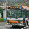 「ラブライブ!サンシャイン!!」ラッピングバス(東海バス2号車)運行ダイヤ(H29/3/25〜H29/6/15)