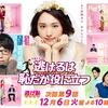 【雑談枠】美女と野獣実写版の日本版予告公開 etc・・・