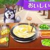 【朝食屋物語】最新情報で攻略して遊びまくろう!【iOS・Android・リリース・攻略・リセマラ】新作スマホゲームが配信開始!