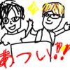 二人の熱い対談が心に響いたのでまとめて見た。メンタリストDaiGoと城田優がニコ生でチャンネル開設