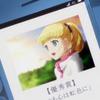 多田くんは恋をしない 11話 感想&考察!想いを胸に、いざ彼女の元へ。