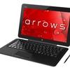 富士通 第7世代Intel Core i5搭載の12.5型Windowsタブレット「arrows Tab RH77/B1」を発表 スペックまとめ (2017年春モデル)
