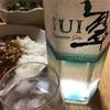 Japaneseジン