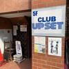 ライブハウス雑記 第2回「CLUB UPSET」