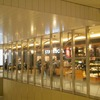 スターバックスコーヒー ペリエ千葉店