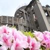 004 原爆ドーム
